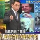 【關鍵時刻2300】金字塔 外星人 幽浮 古莎草紙上的幽浮目擊記錄謎20121204