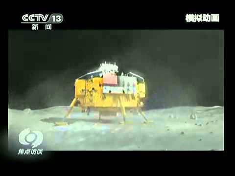 嫦娥3号传回图片_视频嫦娥三号从月球传回照片汇总 part 1/1   SecretsFiles.com