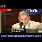 各國政府 揭秘 地外文明(UFO 外星人) 檔案 2/4 【中字】 【新聞】