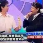 Welcome 外星人 2009-09-10 part.4/5