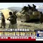 關鍵時刻20120313-6 尚未徹軍又要建基地的美國.阿富汗戰場的岩石鬼之迷.wmv