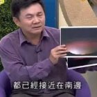 爱哟我的妈20120711破解外星人麦田圈讯息疑云